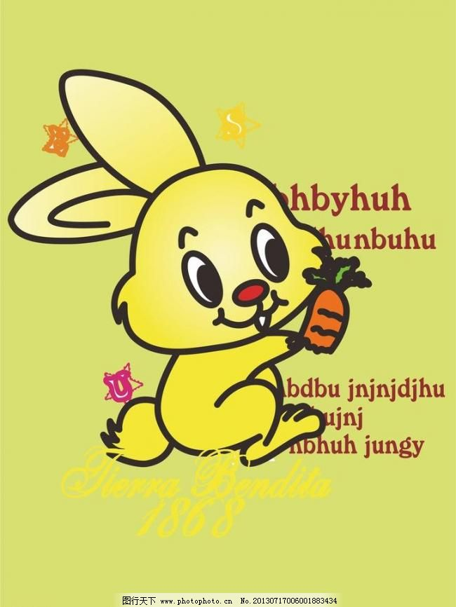 小免爱吃胡萝卜 花朵 可爱 其他矢量 矢量素材 小兔 星星 字母