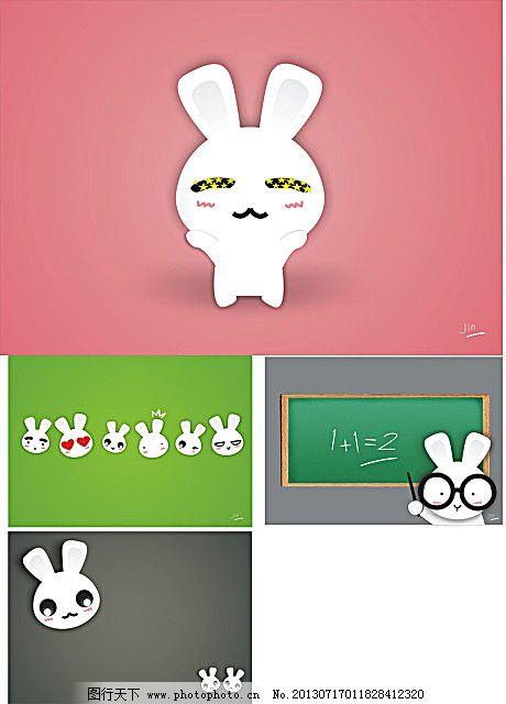 萌兔系列壁纸 萌兔系列壁纸免费下载 电脑 粉色 灰色 可爱 绿色