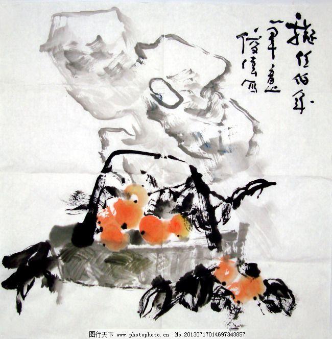 樱桃免费下载 水墨 水墨画 樱桃国画 水墨画 水墨 小樱桃 樱桃熟了