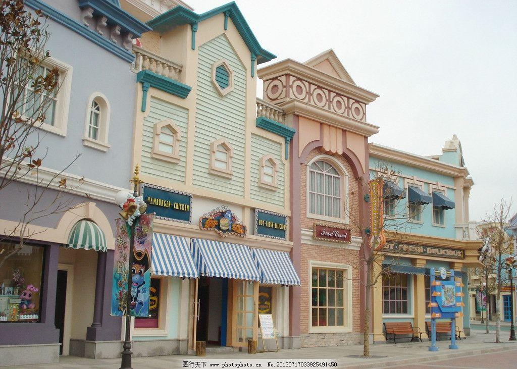 青岛方特游乐园 建筑 卡通 梦幻 欧式 王国 国内旅游 旅游摄影 摄影