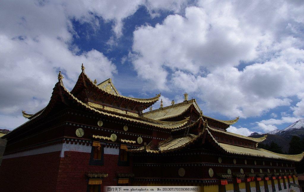 郎木寺 寺庙 甘南 西藏 庙宇 国内旅游 旅游摄影 摄影 300dpi jpg