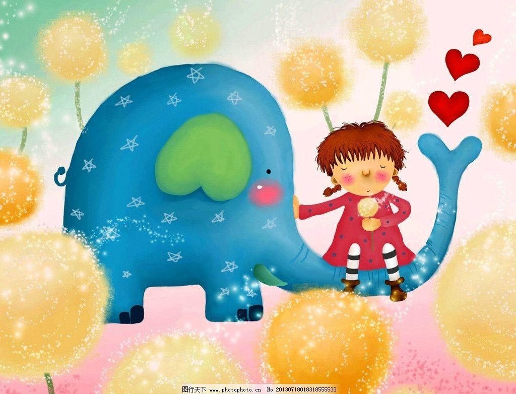 卡通人物 壁纸 人物 女孩 动物 大象 心形 可爱 动漫人物 动漫动画