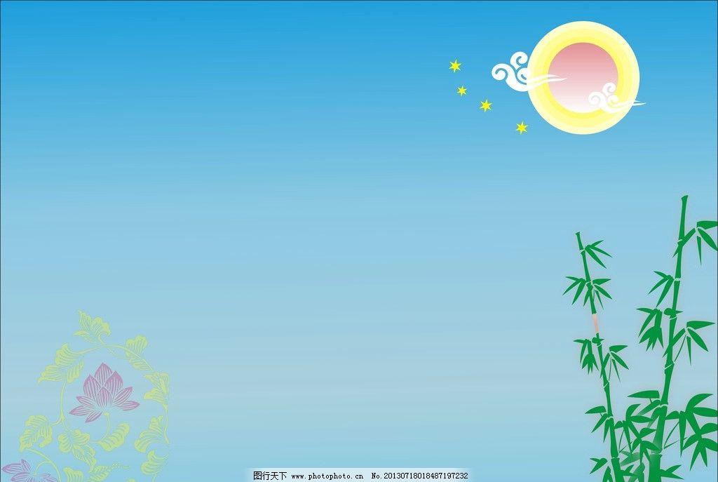 云朵 星星 蓝色 荷花 竹 黄色 红色 绿色 浅蓝 风景漫画 动漫动画