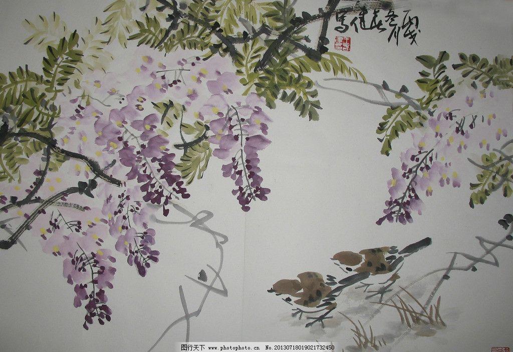 紫藤花 国画 工笔画 花 紫罗兰 鸟 印章 绘画书法 文化艺术 设计 180