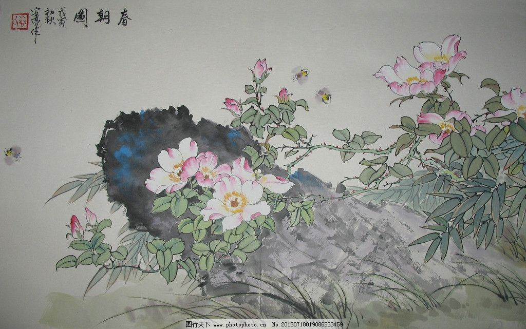 春朝图 国画 工笔画 花 牡丹 月季 蜜蜂 摄影图 石头 草 绘画书法
