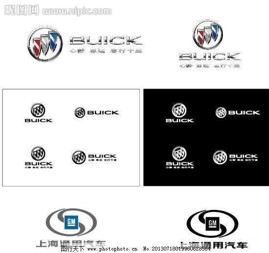 别克最新标志logo图片