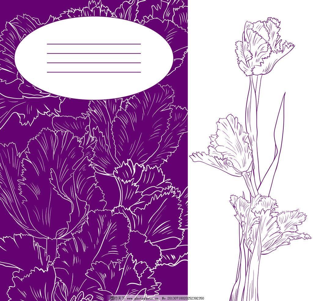 花朵传统花纹 手绘花纹