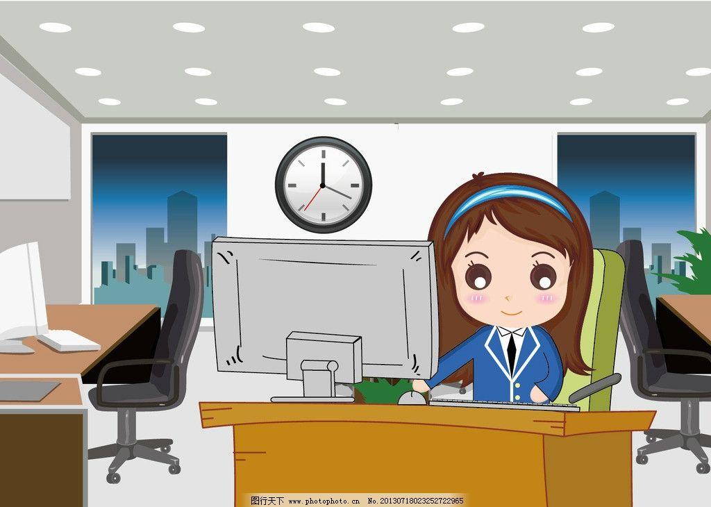 室场景办公人物 办公室