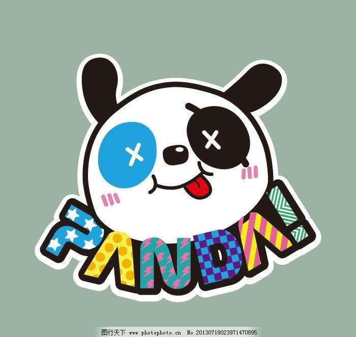 q版熊猫头像矢量图 q版 panda 熊猫 动物头像 彩色 星形 喜感 萌 可爱