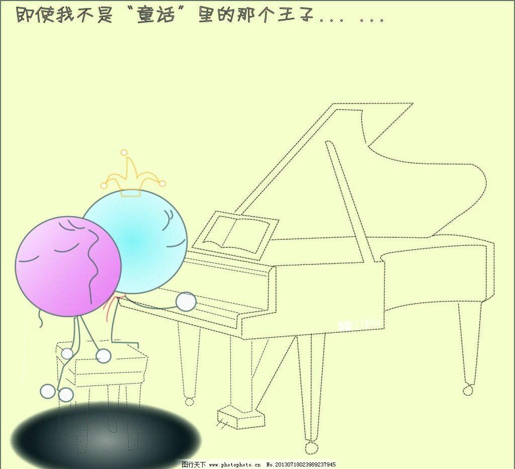 童话钢琴矢量情侣卡通 矢量 钢琴 卡通情侣 童话 可爱 背景 矢量图 其