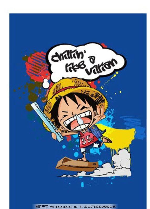 海贼王路飞卡通版图片