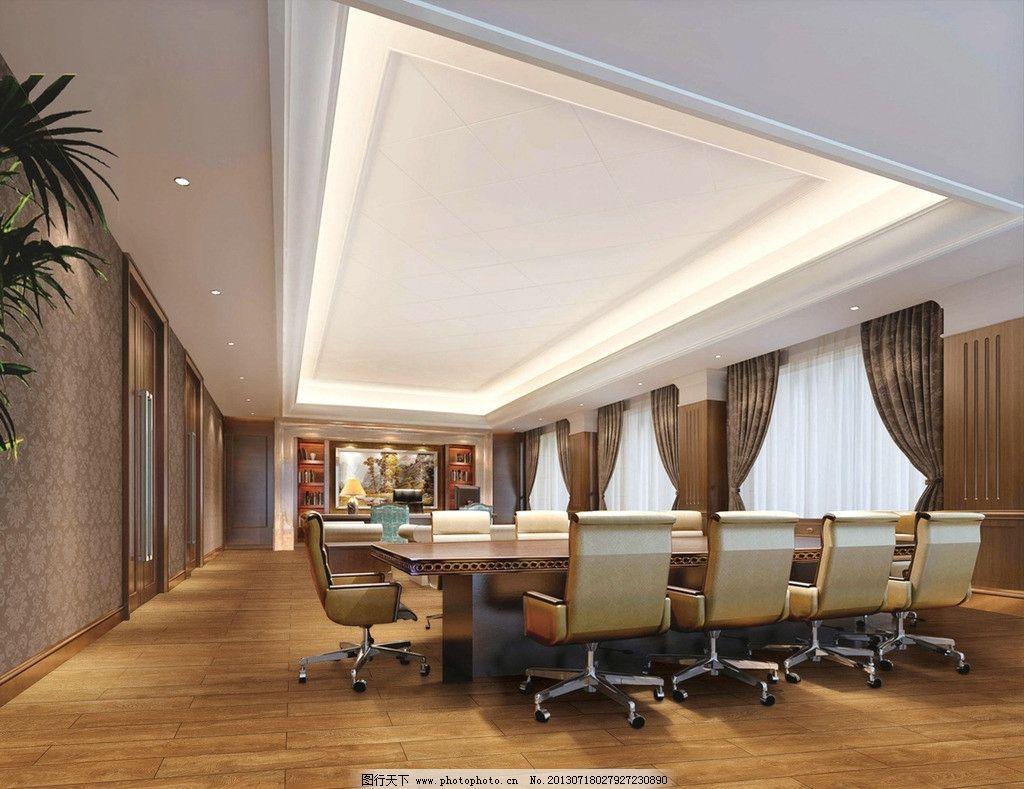 办公室 木纹 木地板 木纹砖 室内 会议室 室内设计 环境设计 设计 300