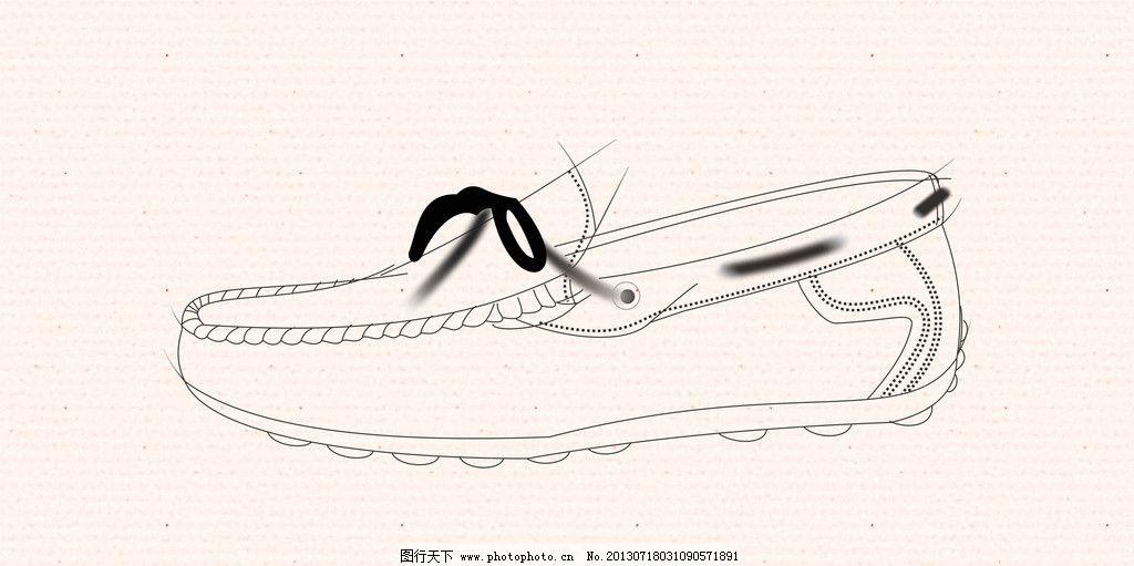 鞋子图片 鞋子 鞋子矢量 矢量鞋子 手绘效果 手绘 其他设计 广告设计