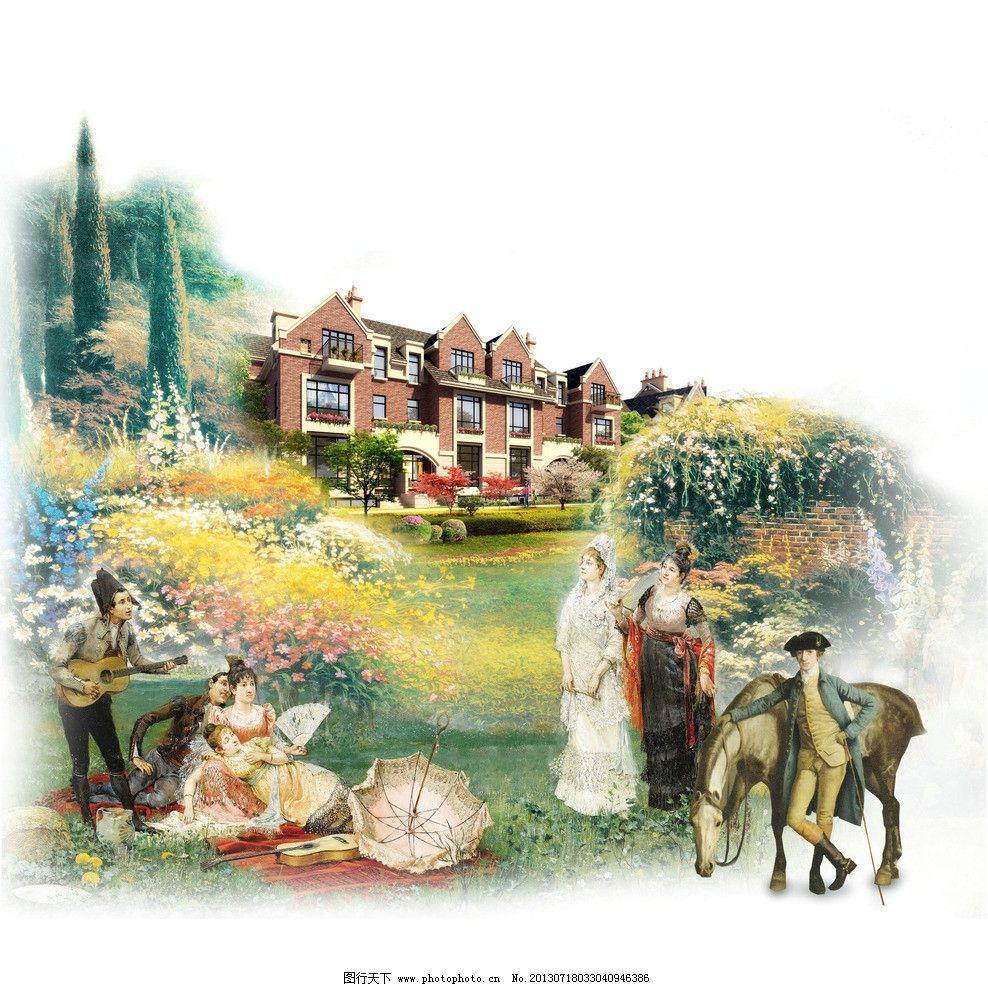 地产广告 别墅 手绘 油画 kv 欧式 古典 英国 贵族 现代 花园洋房高端