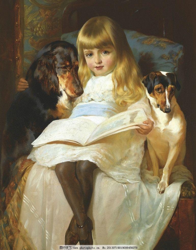 小女孩儿与狗 贵族之家 小姑娘 人物 绘画 19世纪油画 油画 绘画书法