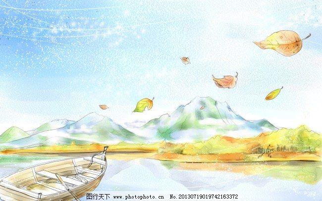 惬意情景手绘 惬意情景手绘免费下载 彩绘 插画 风景 韩国风格