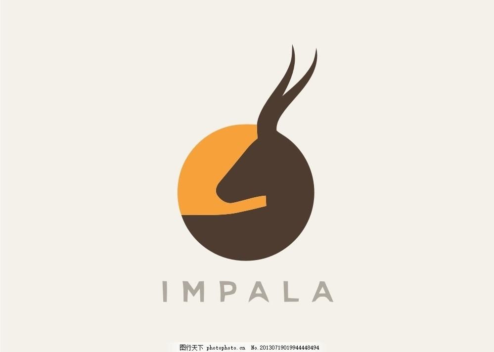 羚羊logo