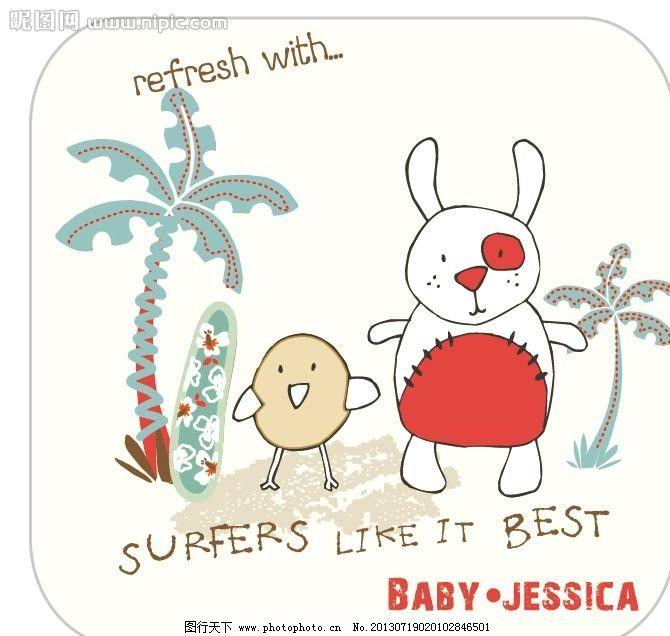 卡通小兔 卡通 动物 小兔 印花 矢量 素材 可爱 卡通设计 广告设计 ai