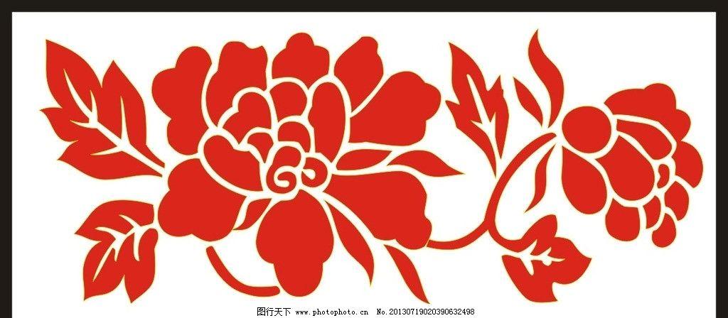 牡丹花矢量图 花纹 花边 传统 底纹 花纹花边 底纹边框