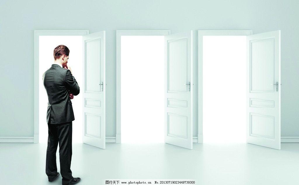 人物思考 商务 背影 全身 选择 成功 门