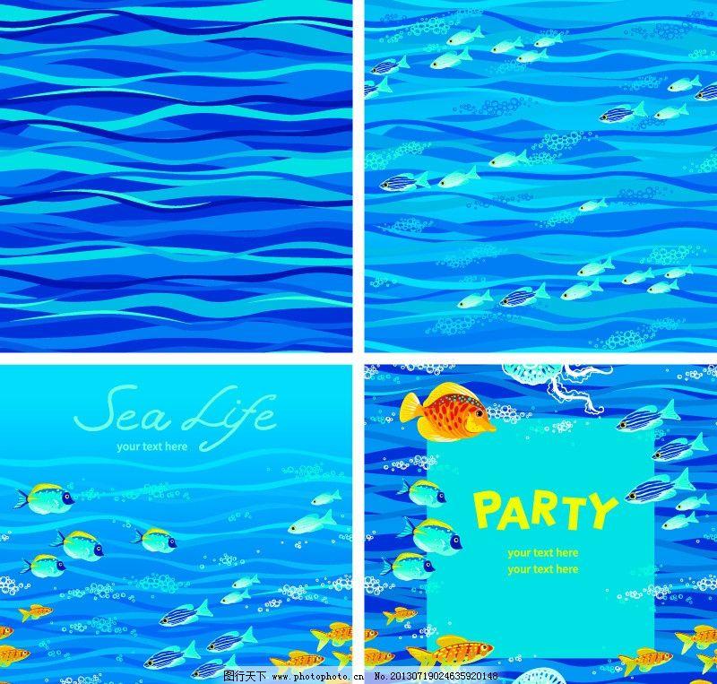 矢量鱼 海洋 蓝色 热带鱼 深海鱼图片