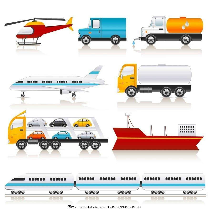 矢量各种交通工具 直升飞机 货车 卡车 洒水车 飞机 轮船 货轮 火车