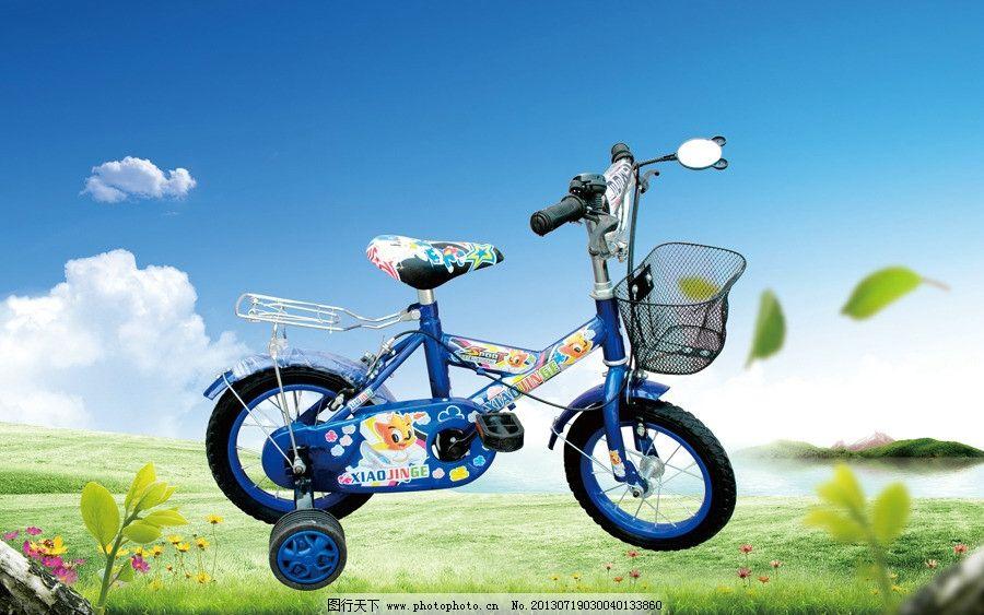 小孩自行车图片