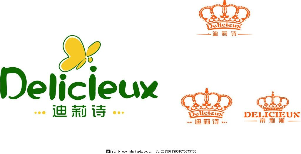 皇冠图标 蝴蝶 其他设计 广告设计 矢量