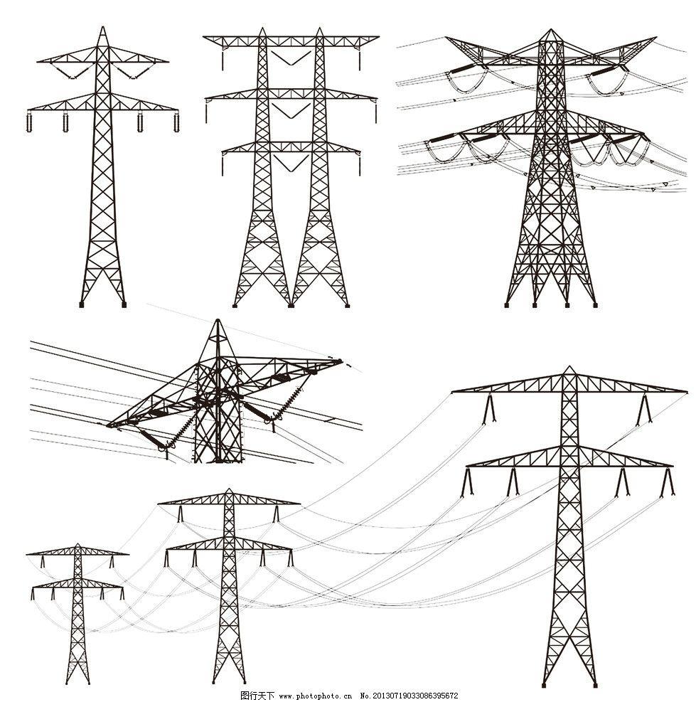 高压输电塔 电力输送