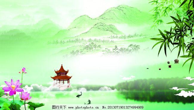 中国水墨风景画 中国风 柳树 荷花 高山 亭子 湖水 节日素材 六一儿童