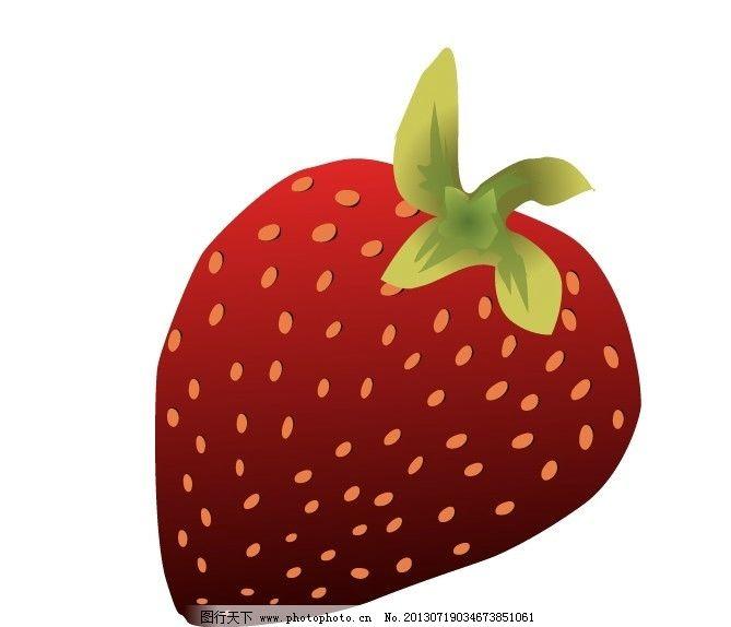 ai精美草莓 草莓制作 手工绘制 作品展示 草莓精细 餐饮美食