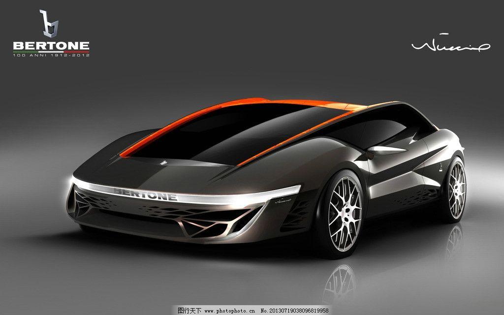 汽车 汽车设计图 轿车 车辆 现代科技 交通工具 摄影