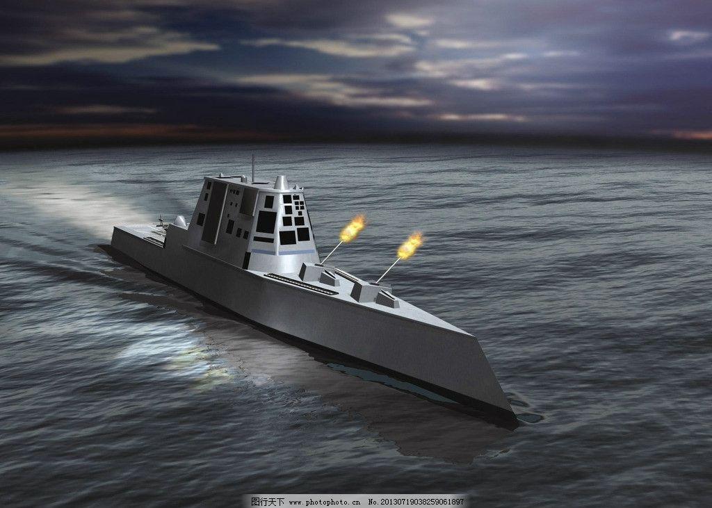 美国朱姆沃尔特级驱逐舰