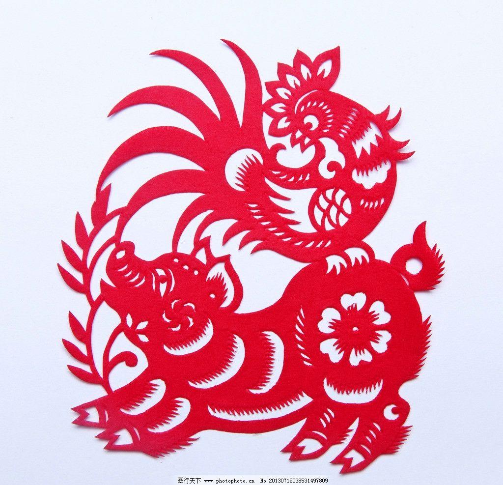 剪纸狗 剪纸 红色 生肖 狗年 鸡年 传统文化 文化艺术 摄影 300dpi