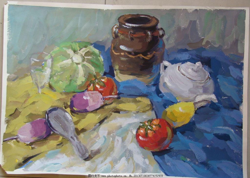 静物水粉画 静物 水粉画 绘画素材 水果 蔬菜 美术作品 美术绘画 文化