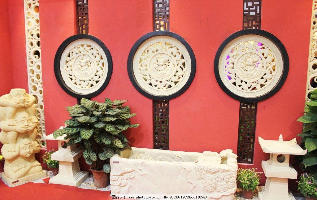 中式风格橱窗 中式 风格 橱窗 雕花 石雕 雕塑 建筑园林 摄影 72dpi