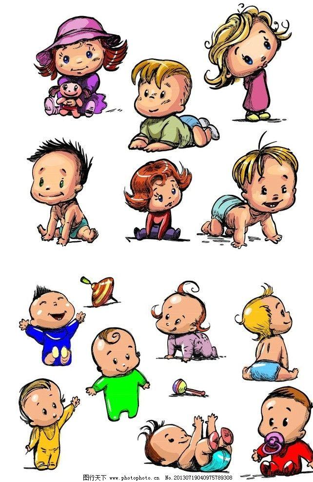 可爱宝宝手绘矢量图片