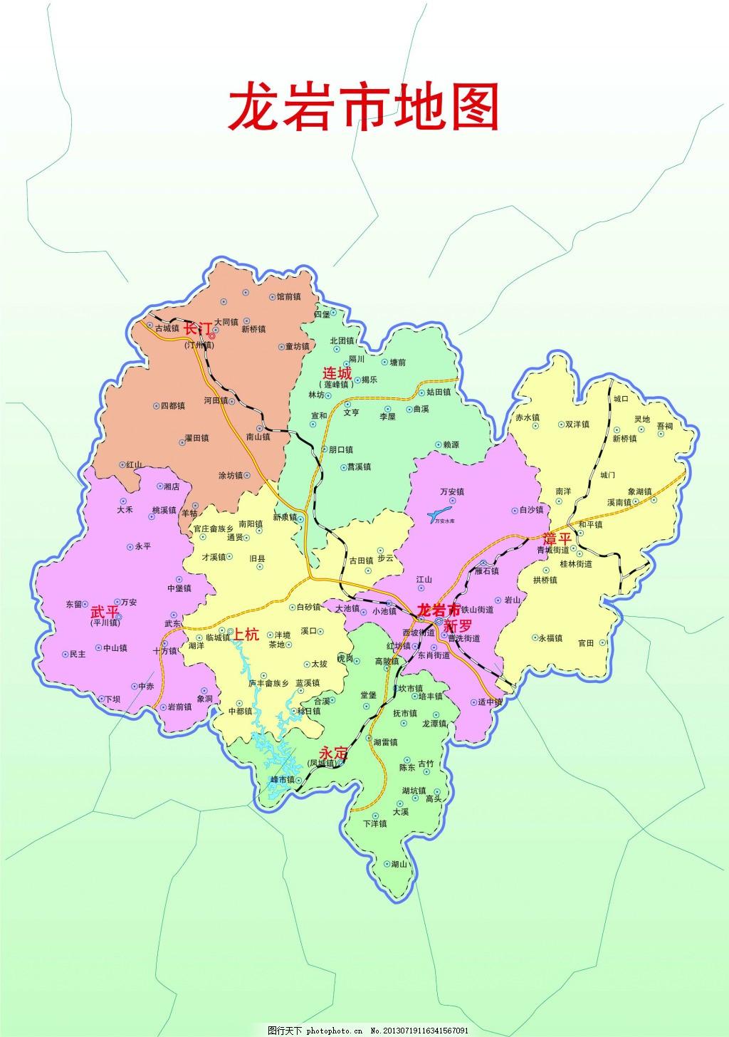 龙岩市地图_龙岩市地图图片_自然风景_高清素材_图行天下图库