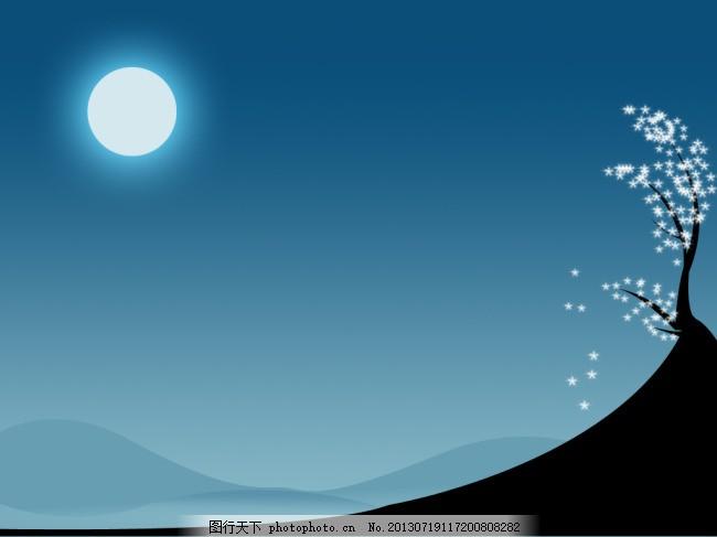 月下景 月亮 山坡 等等     青色 天蓝色 jpg