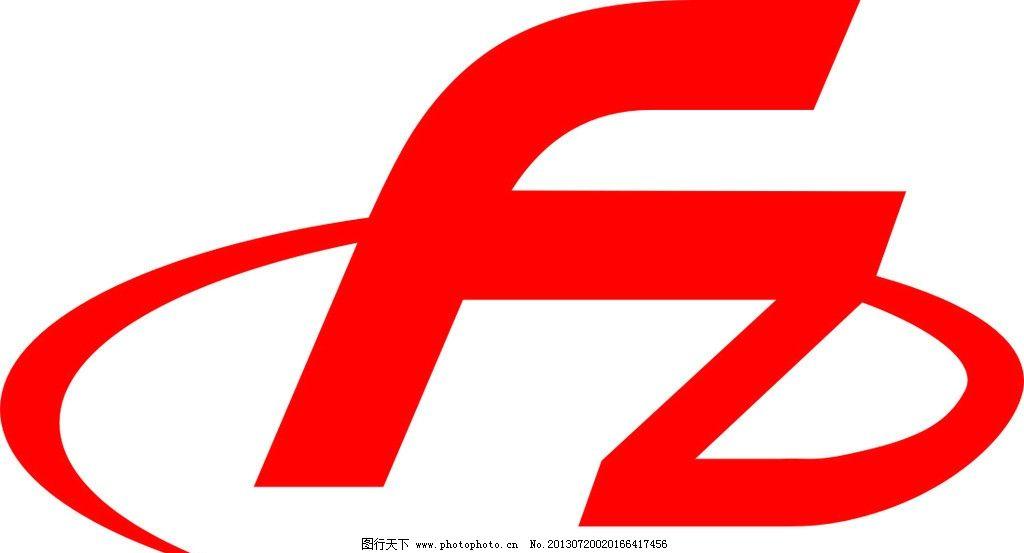 方正标志 标志 方正 标识 图标 logo 其他 标识标志图标 矢量 cdr