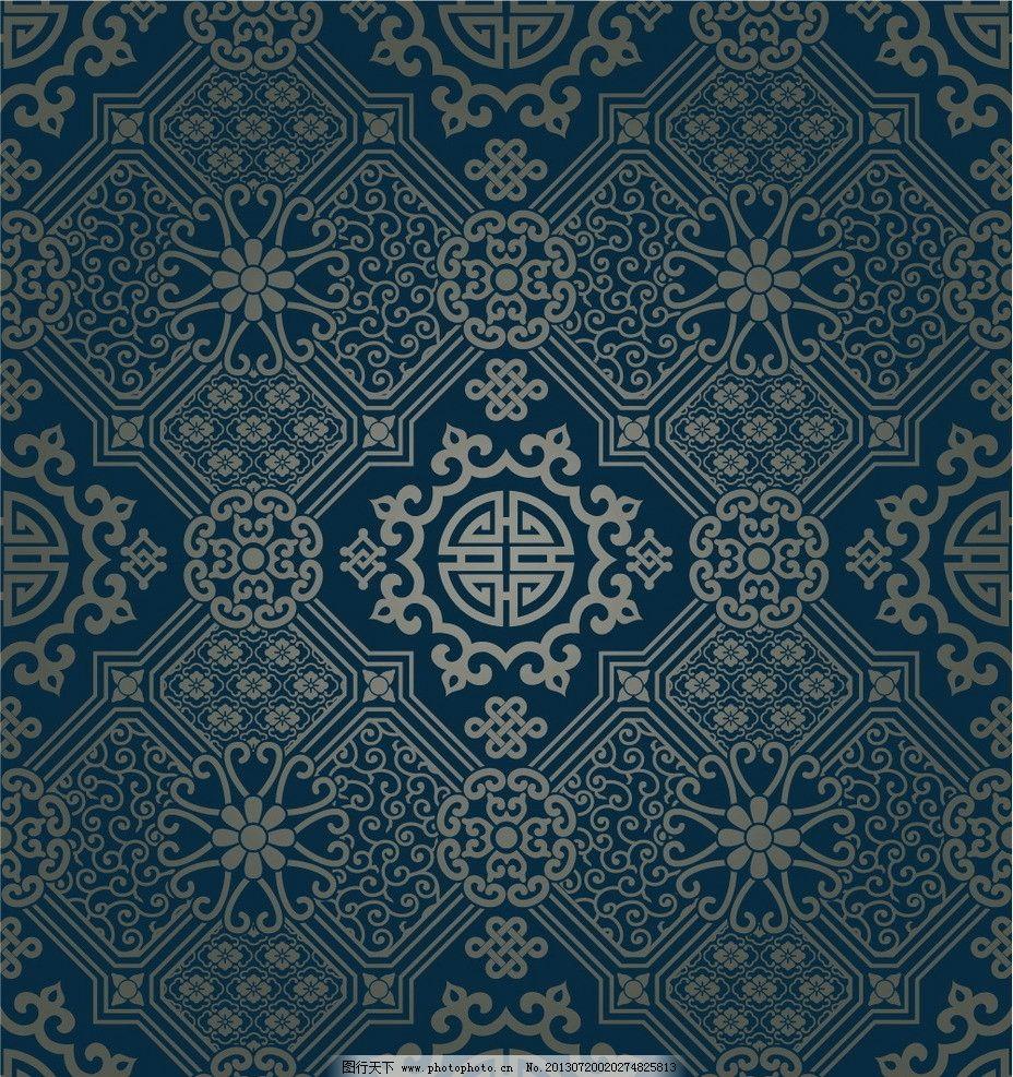 传统花纹 欧式花纹 古典 窗花 花纹 边角 花边 中式花纹 边框 经典