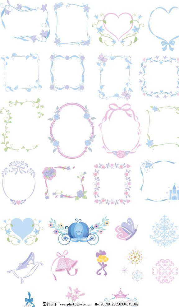 卡通花纹 花纹模板下载