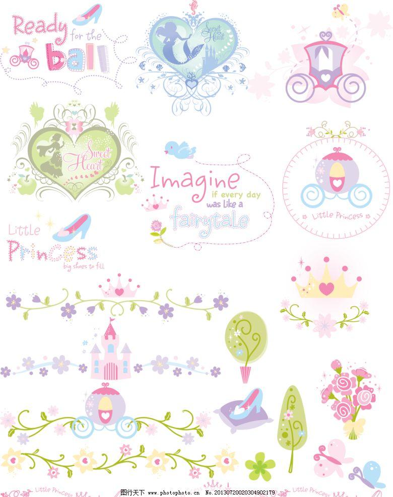 花纹 花纹模板下载 花纹花边 底纹边框 花纹素材 png 花边花纹 设计