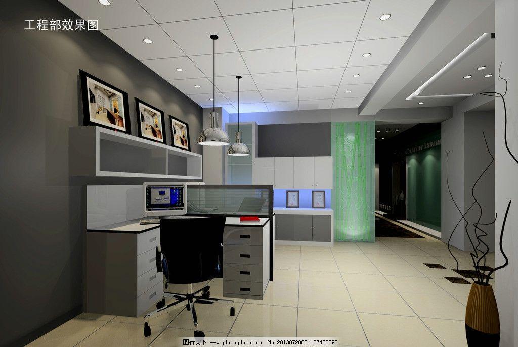 设计室效果图 设计室方案 设计部效果 办公桌 电脑 公装效果图 3d作品
