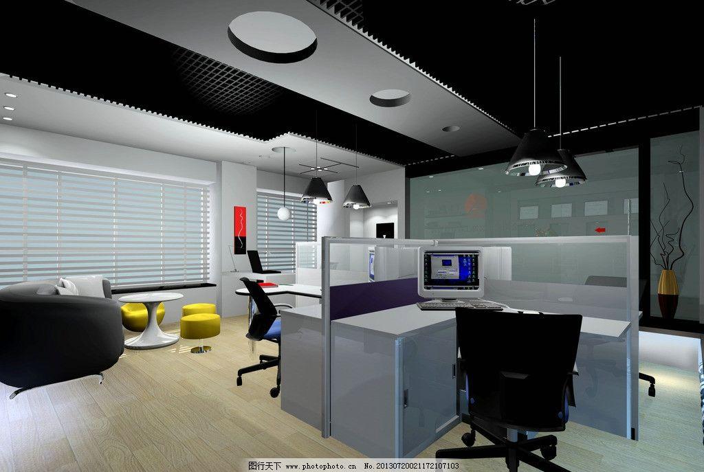 会计室效果图 设计室办公区效果图 办公桌 电脑 公装效果图 3d作品 3d