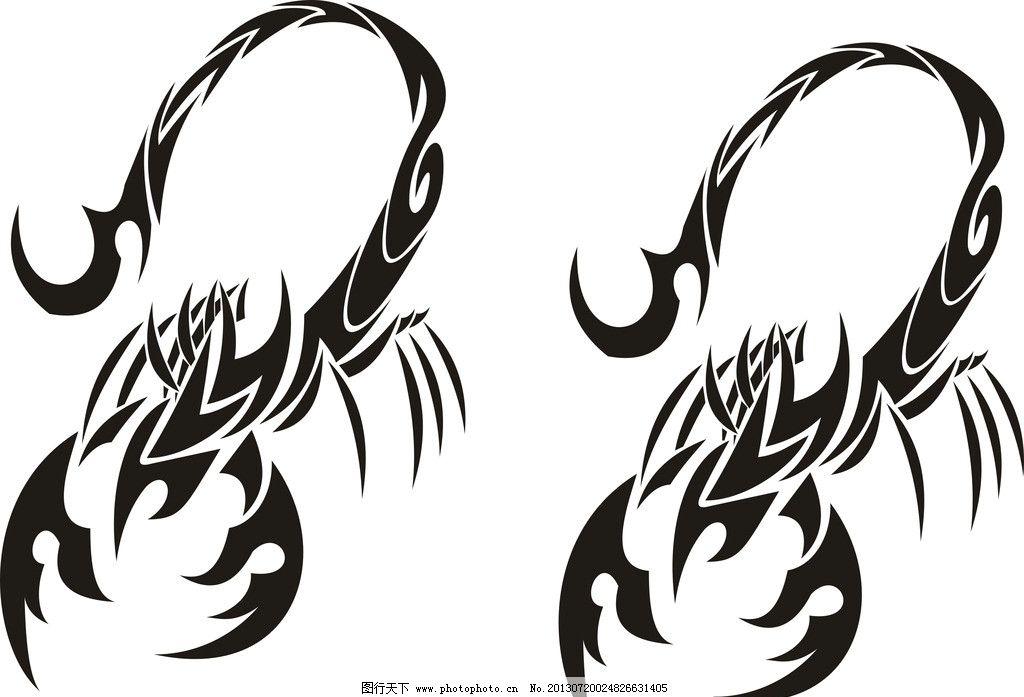 蝎子 动物 卡通 矢量 贴纸 昆虫 生物世界 cdr