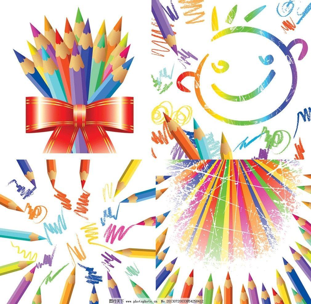 铅笔画 水彩 水墨 画笔 笑脸 蝴蝶结 色彩 矢量素材 其他矢量