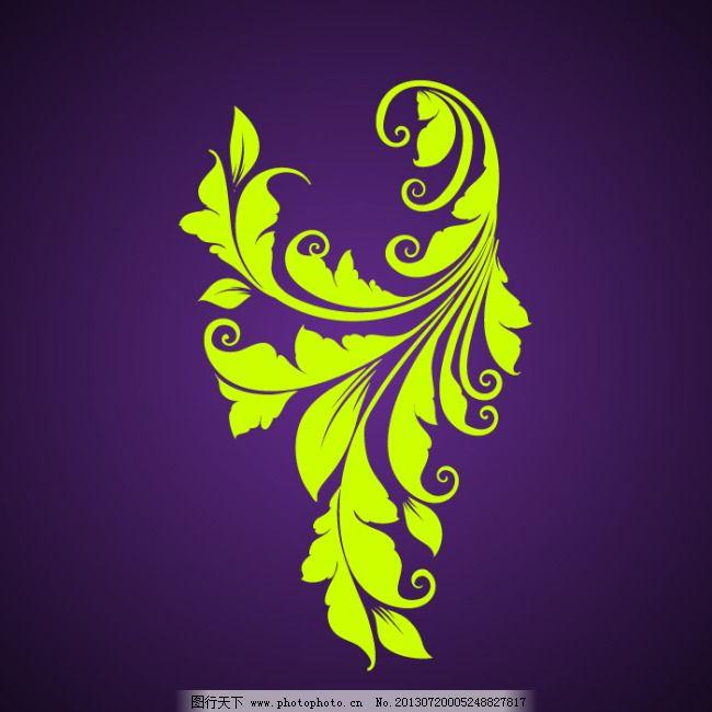 藤蔓欧式花纹 动感线条 花卉花纹 花藤花纹 浪漫花纹 欧式图案