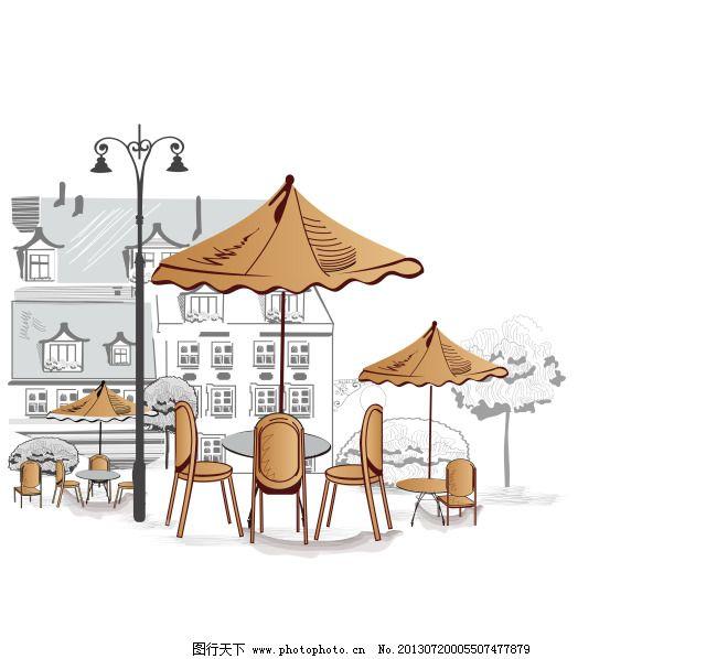树 太阳伞 休闲 椅子 桌子 休闲 咖啡座 椅子 太阳伞 路灯 房子 欧式