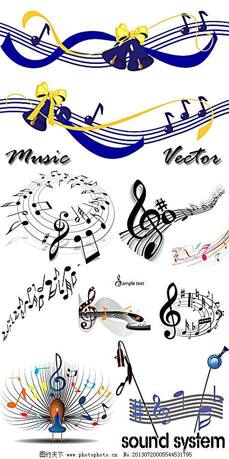 七彩 矢量素材 五线谱 舞动 音乐 五线谱 音符 动感 舞动 飘动 飞舞